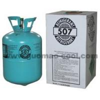Buy cheap R507 refrigerant from wholesalers
