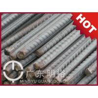 Quality Deformed Steel Bar wholesale