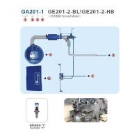 China Air Action One Way Suction Device(Interlock Machine Suction Device) on sale