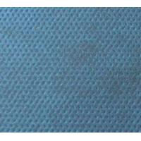Quality Spunbond nonwoven fabric wholesale