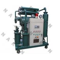 Quality Series ZY Insulating oil purifier wholesale
