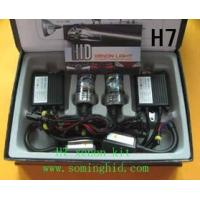 Quality H7 HID XENON KIT WITH SLIM wholesale