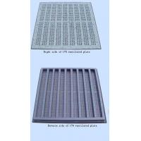 "Buy cheap Huayi""Electron&Microelectron Access Floor System from wholesalers"