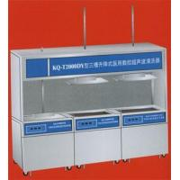 Quality Medical numerical control three-tank full-automatical ultrasonic cleaner wholesale