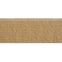 Buy cheap Insulated wall panel from wholesalers