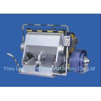 Quality LY series Die cutting and creasing machine with CE Mark for exporting wholesale