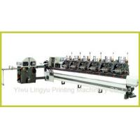 Quality LY-8D combined saddle stitching line wholesale