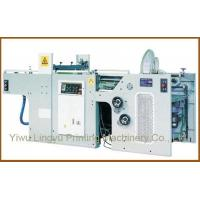 Buy cheap YW-LY—720/780/1020 Full-auto Cylinder-type Screen Printing Machine from wholesalers