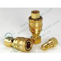 China LSQ-S4 Ball Valves Type Hydraulic Quick Coupling(Steel) on sale
