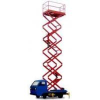 Quality Car-carrying type aerial work platform wholesale