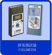 Buy cheap SANYUEN Measuring Device fieldmeter from wholesalers