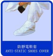 Buy cheap anti-static shoes cover from wholesalers