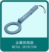 Buy cheap SANYUEN Electric Tools metal detector from wholesalers