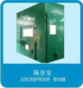 Quality SANYUEN Clean Room Equipment soundproof room wholesale