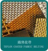 Cheap Teflon Coated Fabric Belting for sale