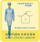 Buy cheap anti-static apron from wholesalers