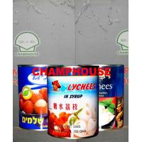 Buy cheap Lychees from wholesalers