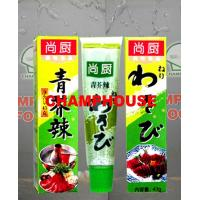 Buy cheap Peeled Grape from wholesalers
