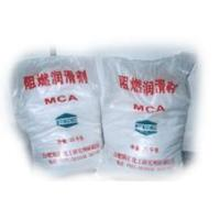Melamine Cyanurate /Mca/Flame Retartant Price for Plastics and Rubber
