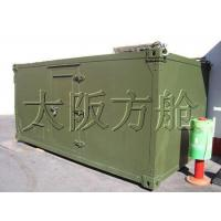Quality mobile shelter 3291439916 wholesale