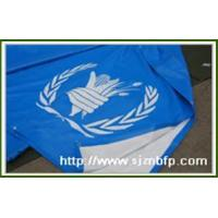 Quality Tarpaulins for special of World FAO wholesale