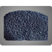 Buy cheap Carbon Molecular Sieve (CMS) from wholesalers