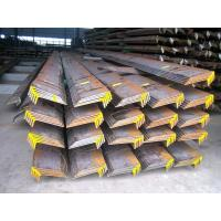 Quality Steel plate for shipbuilding wholesale