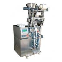 China DXD-80K Automatic Grain Packing Machine on sale