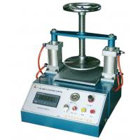 Buy cheap After-procession-machine from wholesalers