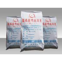 Reportlinker Adds Production and Market of Melamine Cyanurate in China.