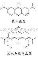 Buy cheap Methylene Blue BB( Basic Blue 9 )-Pharmaceutical Grade from wholesalers