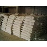 China High Alumina Castable Refractory for incinerator on sale