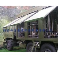 China Mobile Water Treatment Plant for Trailer Unit on sale
