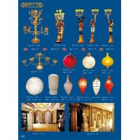 Buy cheap Brochure Page 121-153 Lighting136 product