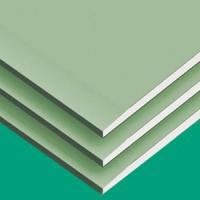 China water resistant gypsum board on sale