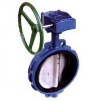 Quality Rubber lined butterfly valve wholesale