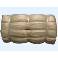 Quality Dried hog casing 36-38 wholesale