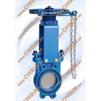 No-groove wear knife gate valve