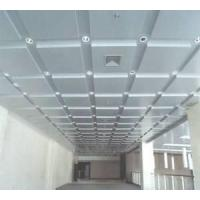 Buy cheap bright systems from wholesalers