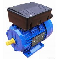 Quality Asynchronous motors wholesale