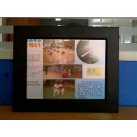Quality LLD-sight Product model List FPDisplay wholesale