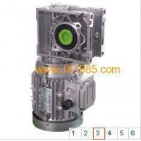 Quality Worm Gear Motor wholesale