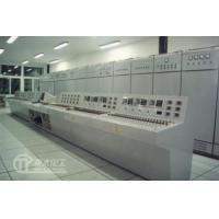 Buy cheap centre computer control room from wholesalers