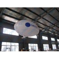 Buy cheap Indoor RC blimp:CCA-A* CCA-A2 product