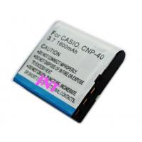 Quality Camera battery for Casio CNP40 series wholesale