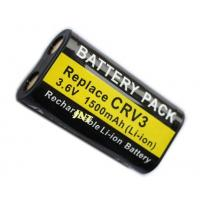 Quality Digital battery for Sanyo CR-V3 series wholesale