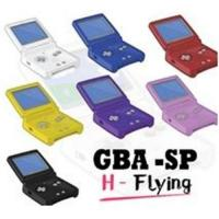 Buy cheap Gameboy Advance SP product