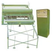 Buy cheap Large-Scale Computer Automatic Welding Panel Machine product