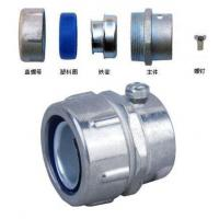 Quality Straight Pipe/Hose/Tube Coupling (no thread type) (DKJ-2) wholesale