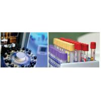 China PHARMACEUTICAL INTERMEDIATES, DYES INTERMEDIATES, OTHERS on sale